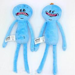 2017 mr happy sad face stuffed plush
