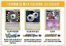 "Pokemon Cards XY 10 Break ""Awakening Psychic King"" Booster B"