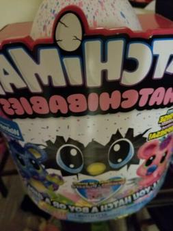 Hatchimals Foxfinn HatchiBabies Interactive Egg Toy Walmart
