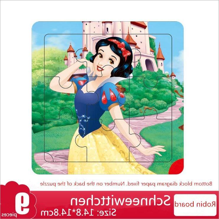 Disney 9/16 Piece Princess Frozen Wooden Box <font><b>Toys</b></font> Girl