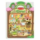 Melissa & Doug Puffy Sticker Activity Book: Chipmunk House -