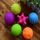 For Baby Training Ball Outdoor Fun & Sports Toys & Hobbies B