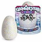 Big Egg Hatchimals Mystery Hatch 1 of 4 Fluffy Interactive C