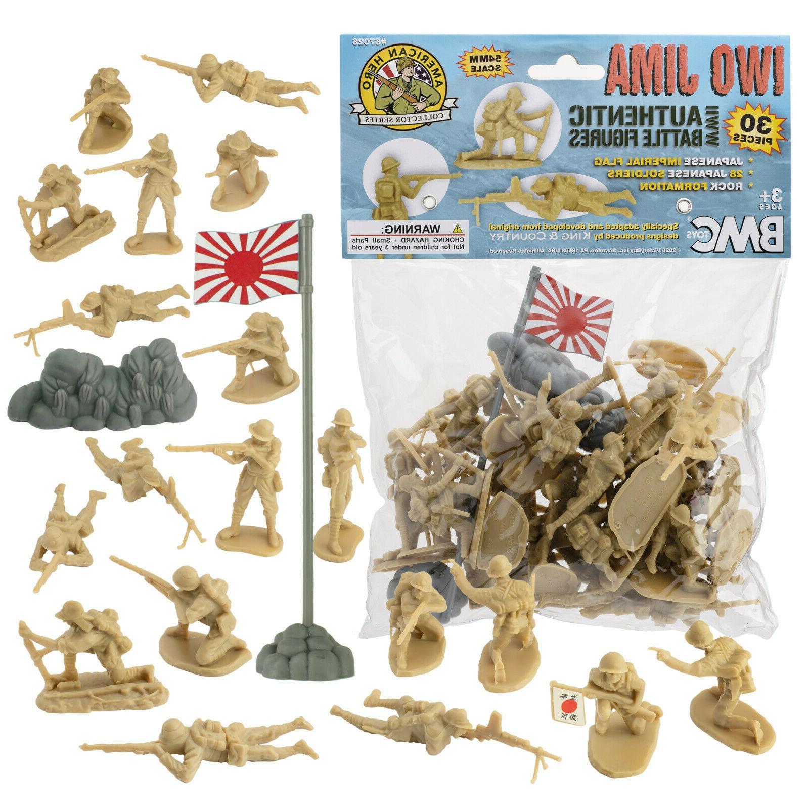 bmc ww2 iwo jima japanese imperial soldiers