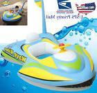 Motoboat baby kids inflatable pool float raft tube seat Summ