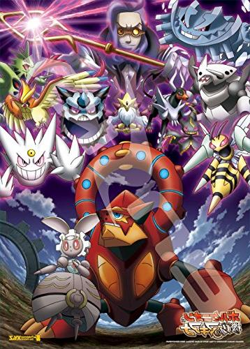 Ensky Pokemon The Movie Xyz Volcanion And