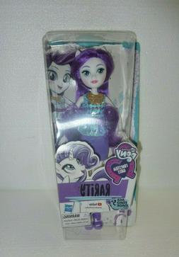 Hasbro My Little Pony Equestria Girls Doll - New - Rarity