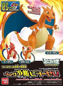 Pokemon Evolution Plastic Modeling Kit Charmander Charmeleon