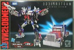 TAKARA Transformers Masterpiece Movie Series MPM-04 OPTIMUS